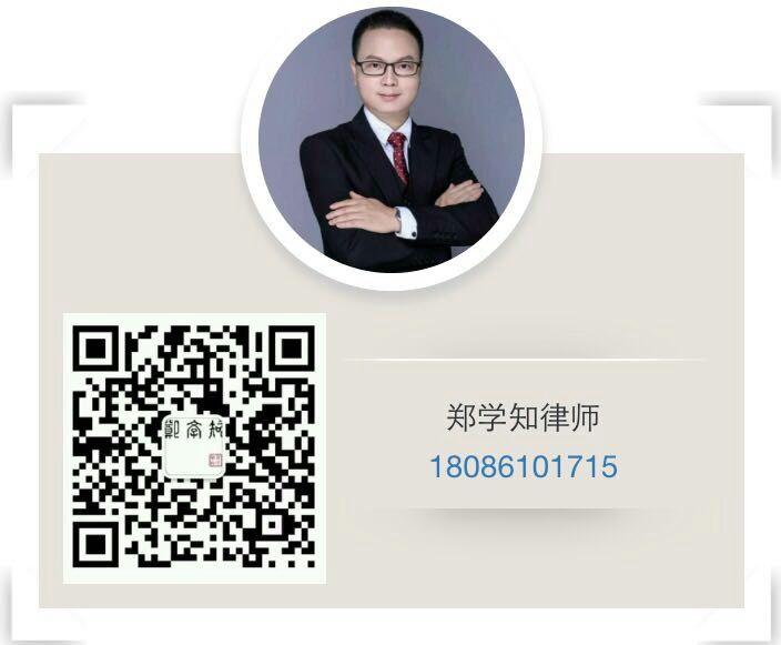 WeChat_1476350048