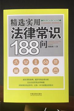 QQ图片20170831195253_副本