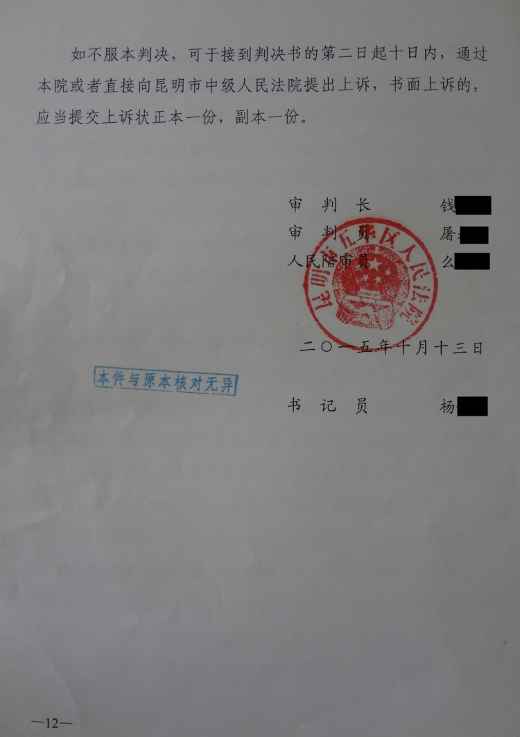DSC03255