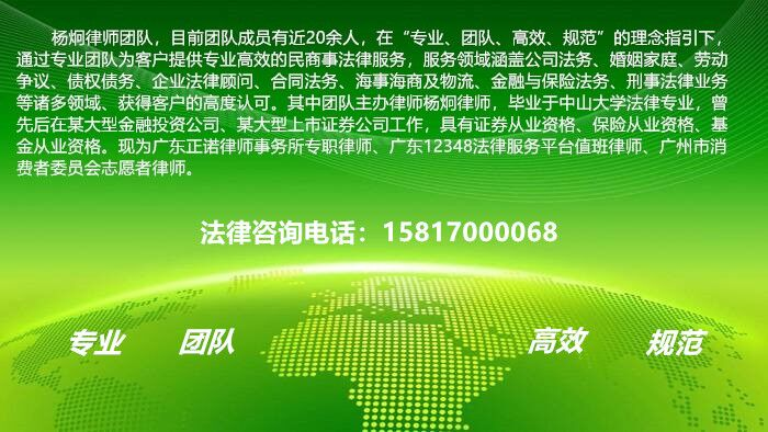 QQ图片20200616102215